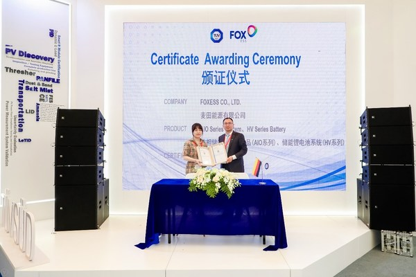 TUV南德授予麦田能源单相储能一体机及储能锂电池系统认证证书