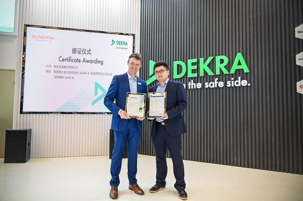 DEKRA德凯与阳光电源股份有限公司颁证仪式