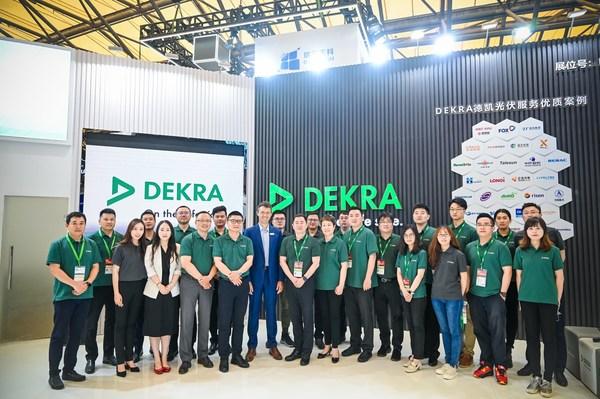 DEKRA德凯光伏行业检验检测认证团队