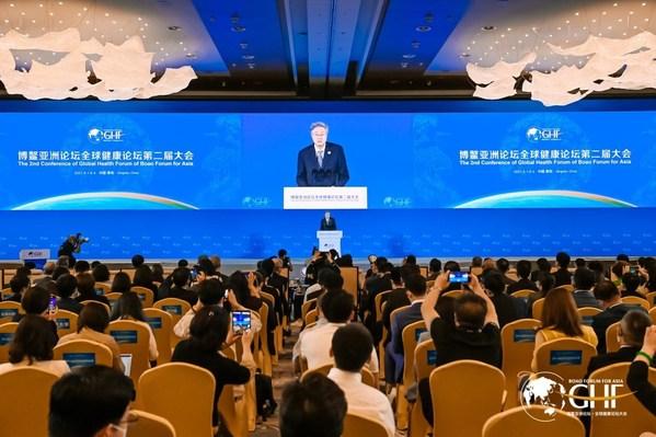 아시아 보아오포럼, 제2회 국제건강포럼 개최