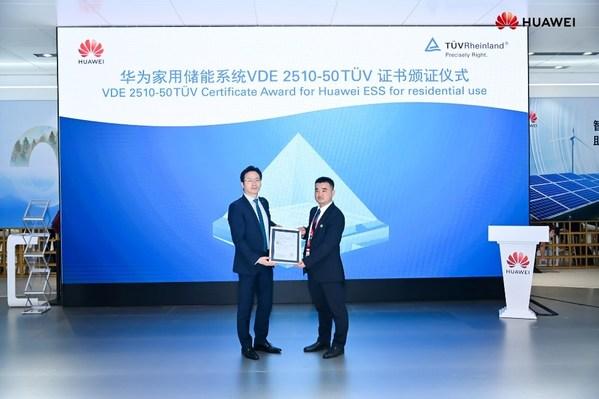 Huawei Achieves the World's Most Rigorous Energy Storage Standards Certified by TUV Rheinland