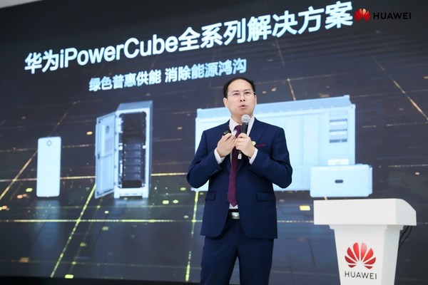Huawei Launches the Full Series of Comprehensive Off-Grid Fuel Removal Power Solution