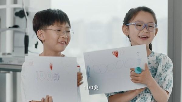 """《1000分妈妈》剧照:孩子为父母打出了""""100兆""""的分数"""