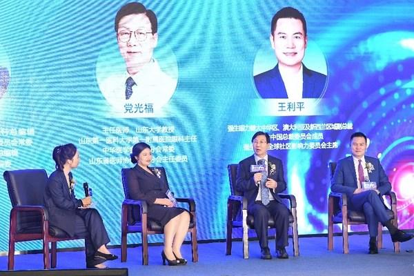 配图:嘉宾解读《中国白内障认知与诊疗现状调研报告》