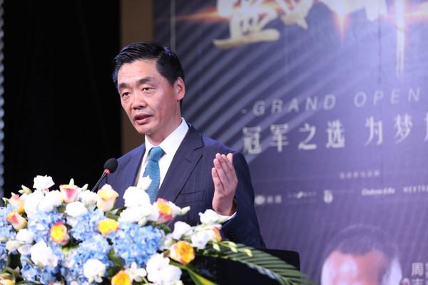 丝涟中国区总经理费鸣杰在典礼上致词致辞
