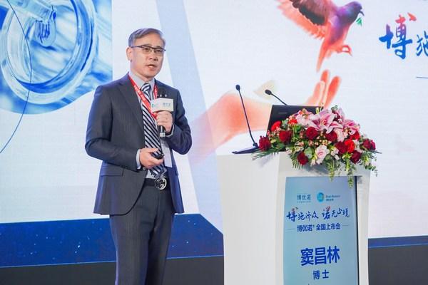 博安生物研发总裁兼首席运营官窦昌林博士