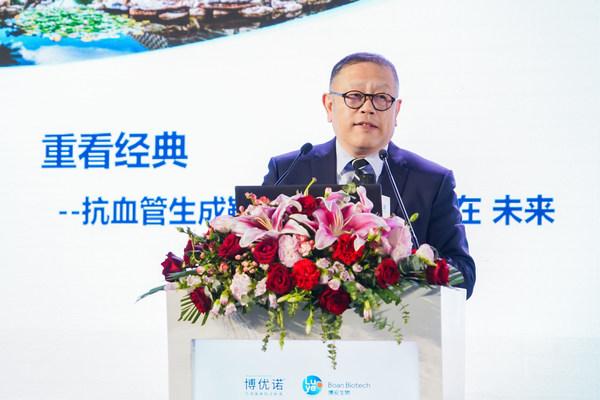 北京大学国际医院梁军教授