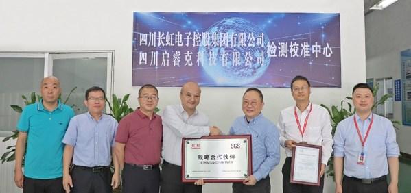 SGS携手长虹成功举办战略合作QTL测试实验室授牌仪式
