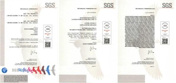 SGS为优衣库颁发中国首张婴幼儿生态衣独立慧鉴产品认证证书