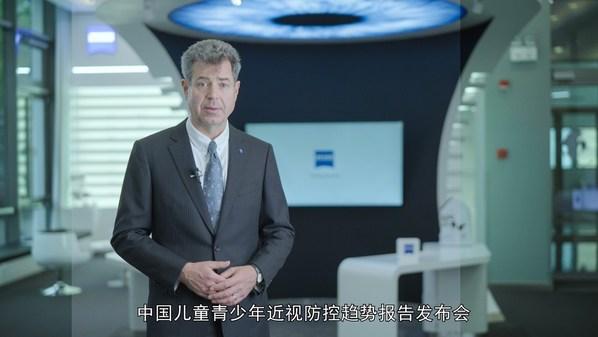 蔡司大中华区总裁Maximilian Foerst视频致辞