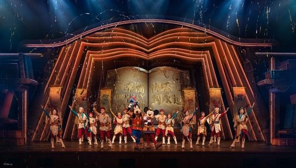 上海迪士尼度假区将为主题乐园内全新舞台剧揭幕