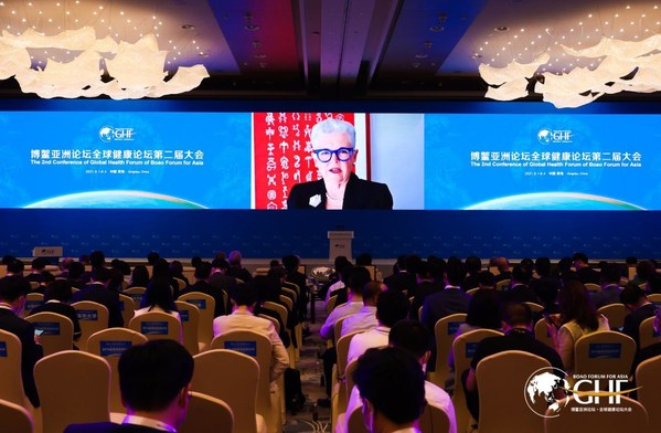 Second Global Health Forum of Boao Forum for Asia: A Call for Innovation and Collaboration to Promote the Progress of the Global Health System