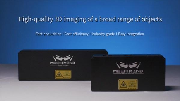 梅卡曼德推出全新升级Mech-Eye Pro Enhanced工业级3D相机
