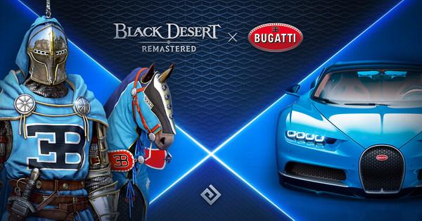 Pearl Abyss Releases BUGATTI Collaboration for Black Desert