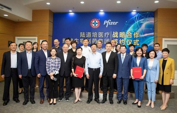陆道培医疗集团领导、股东代表和辉瑞公司代表合影