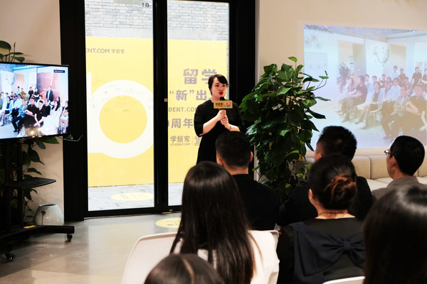 STUDENT.COM学旅家发布全球留学生住宿报告暨留学行业峰会召开