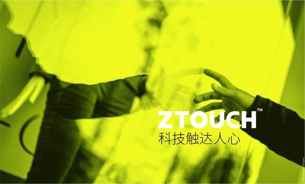 ZTouch CEO 长风: AI技术在信息流广告投放领域的价值化落地