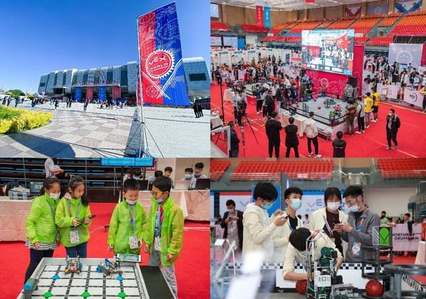 2021 VEX 世锦赛亚太分区赛场馆(左上)、比赛现场(右上)、VEX GO 表演赛(左下)、VEX AI 挑战赛(右下)