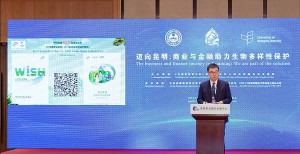 Yiliが2021年BBF準備イベントで生物多様性保全と持続可能性で大幅進展を報告