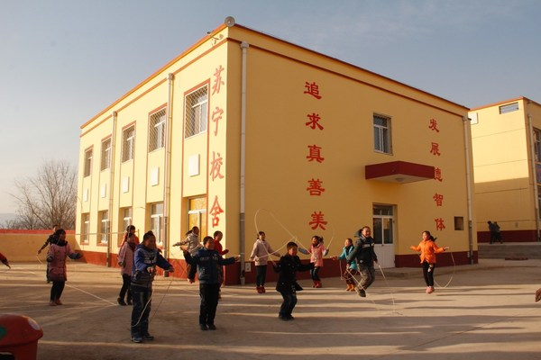 Suning Builds 74 School Buildings in the Past Decade to Aid Poverty Alleviation