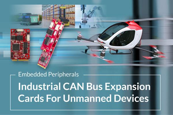宜鼎国际发布全系列CANBus模块 加速布局智能无人系统成长起飞