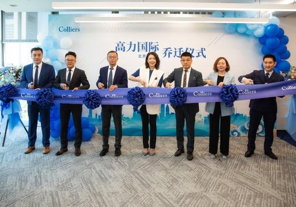高力国际中国区高层共同为新办公室剪彩