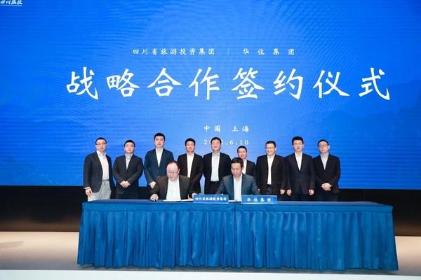 华住集团携手旅投锦江 大品牌+数字化打造西南高质量酒旅市场