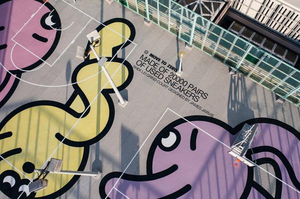 全港首个Nike Grind篮球场以两万对回收运动鞋的再生材料铺设而成