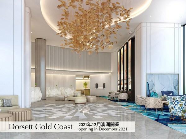 Dorsett Gold Coast (Opening in Dec 2021)