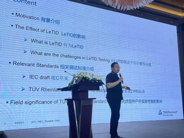 TUV莱茵与业界分享晶硅光伏组件LETID测试前沿技术