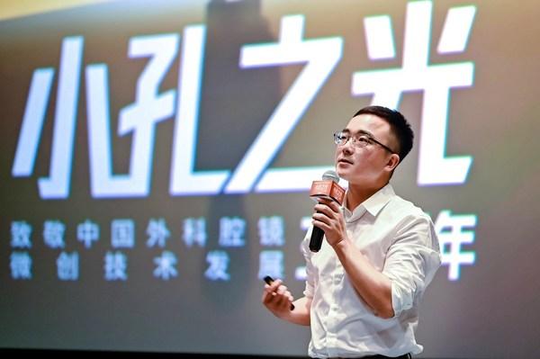 纪录片主创分享 上海广播电视台纪录片中心《人间世》导演范士广