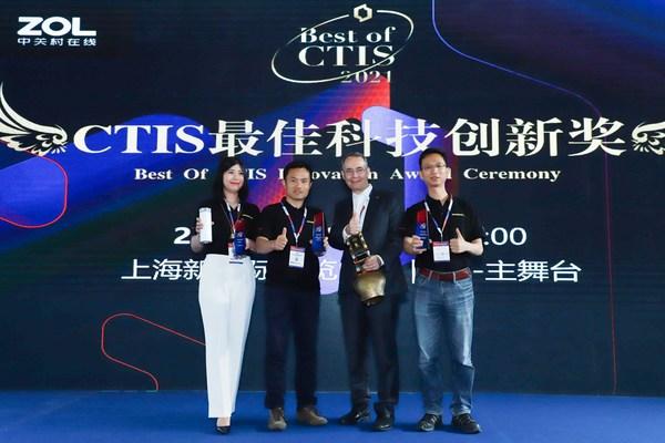 CTIS最佳科技創新獎瑞士獲獎企業  © 瑞士聯邦政府科技文化中心