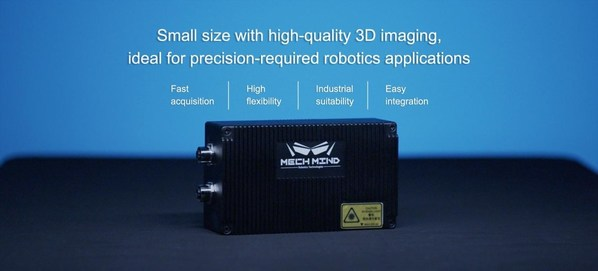 梅卡曼德推出全新一代Mech-Eye Nano超小体积工业级3D相机