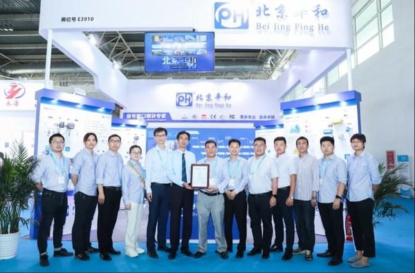 TUV莱茵为北京平和的安全栅产品颁发了ATEX和IECEx证书