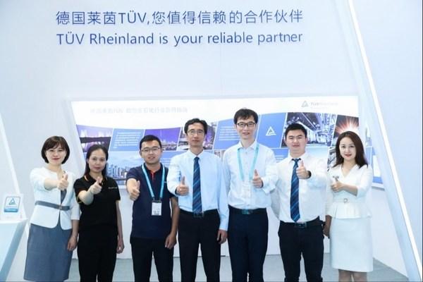 守护安全,TUV莱茵亮相中国国际石油石化技术装备展览会
