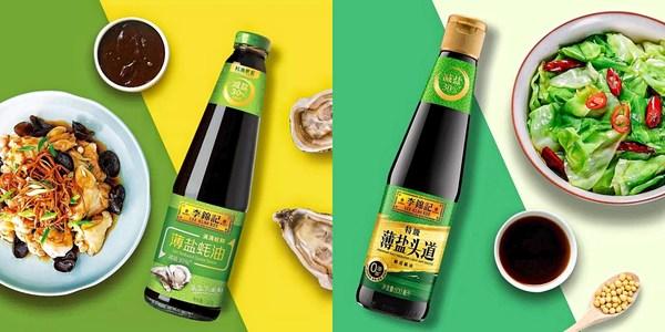 端午之际,李锦记推出搭配粽子的官方食谱