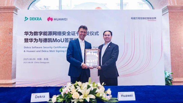 DEKRA德凯与华为深化合作,携手赋能数字能源网络安全