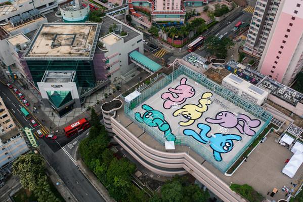 Shek Lei Grind Court