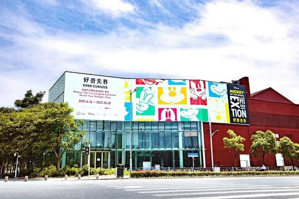 """迪士尼联合UCCA Lab举办""""好奇无界:米奇艺术展""""中国巡展"""