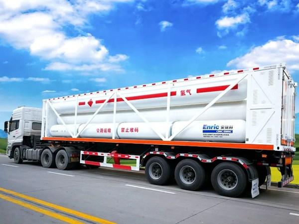 中集旗下企业生产的高压氢气管束运输车