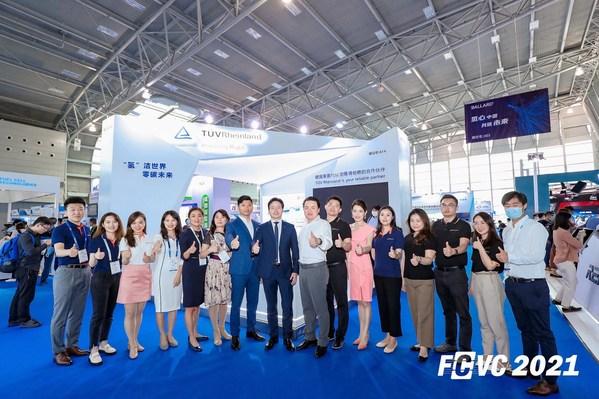 TUV莱茵亮相FCVC 2021,推动氢能及燃料电池产业可持续发展