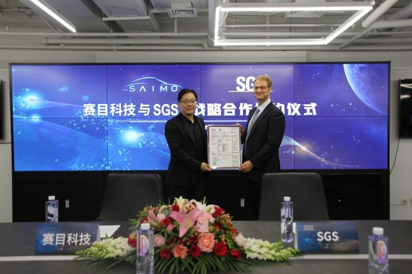 SGS为赛目科技颁发ISO 26262功能安全产品认证并签署战略合作