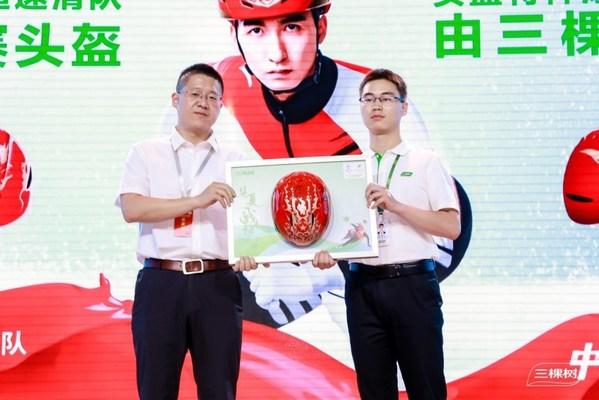 国家体育总局冬季运动管理中心产业发展部部长莫广涛向三棵树赠送中国国家短道速滑队签名头盔