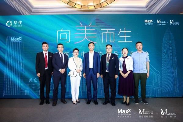 向美而生-美仑家族项目集中签约暨品牌发布 -- 武汉站盛大举行