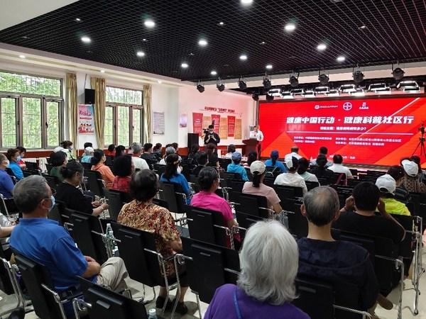 糖尿病眼病知多少?拜耳支持健康科普讲座走进北京老山东里北社区