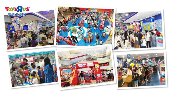 玩具反斗城:中国零售经济持续复苏 3年将新增150家线下门店