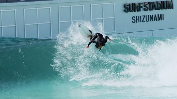 아메리칸 웨이브 머신스(American Wave Machines, Inc.), 퍼펙트스웰(PerfectSwell®) 시즈나미(Shizunami) 발표