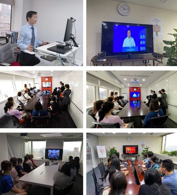BSI北京、上海、深圳办公室线上参与世界认可日主题活动