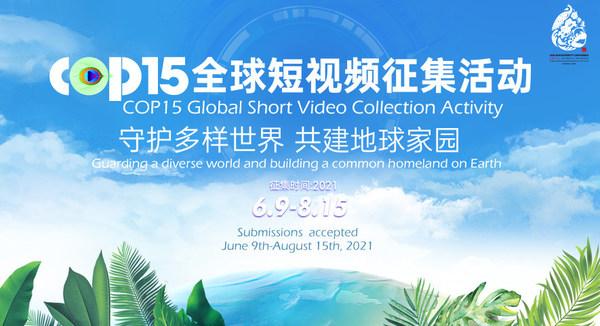 """Satu aktiviti pengumpulan video pendek di seluruh dunia, """"Melindungi dunia yang luas dan membina tanah air bersama di Bumi,"""" bermula pada 9 Jun 2021."""