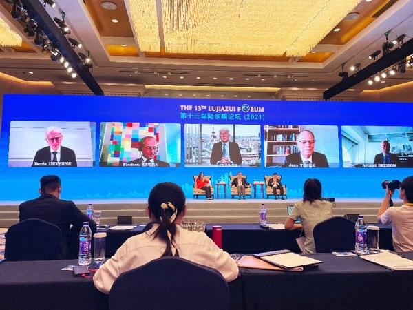 安盛于第十三届陆家嘴论坛呼吁:全球协同合作,实现繁荣共赢